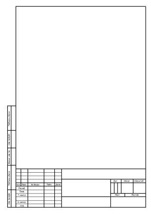 рамка для чертежа а4 образец для печати - фото 4